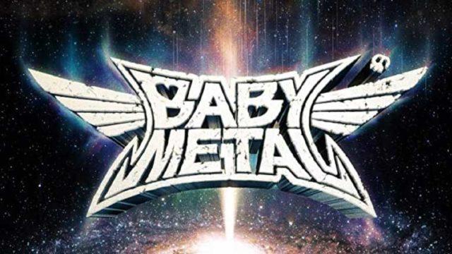 ベイビーメタルのロゴ画像