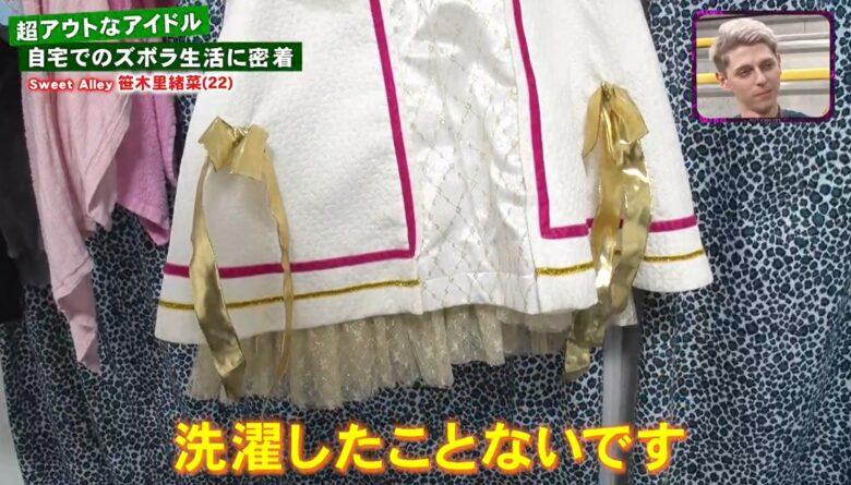 笹木里緒菜の洗濯していない衣装
