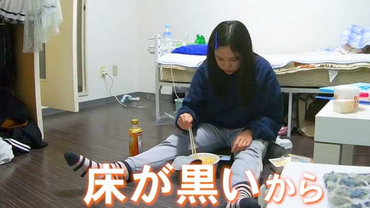 床でご飯を食べる笹木里緒菜