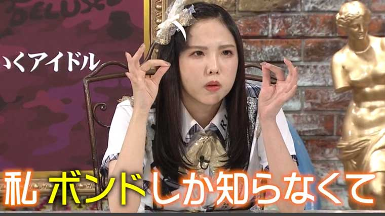 アロンアルファを知らなかった笹木里緒菜