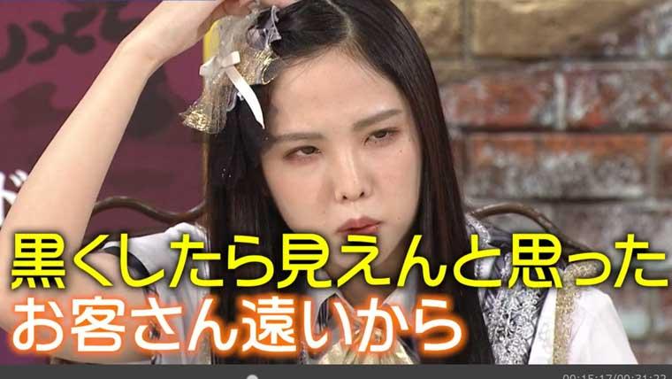 マスカラを頭皮に塗った理由を語る笹木里緒菜