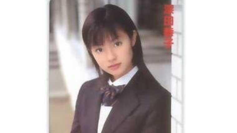 深田恭子の制服姿