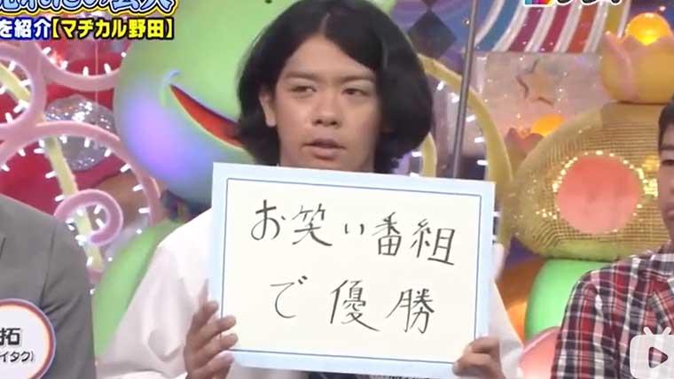 学校へ行こうに出演したことを語る野田クリスタル