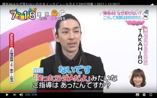 欅坂46に笑わないことについて語る振付担当のTAKAHIRO