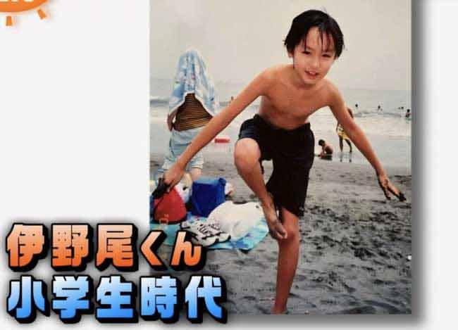 小さい頃の伊野尾慧2