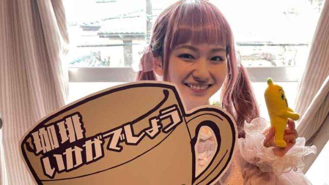 珈琲いかがでしょうに出演の山田杏奈